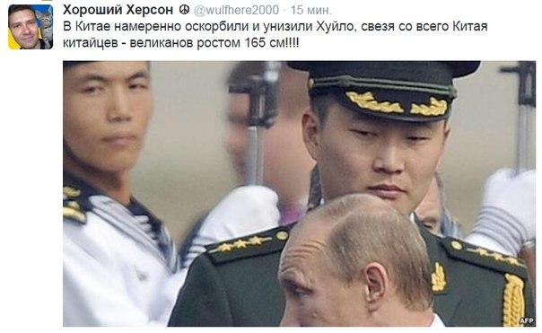 Россию ожидают новые санкции: Белый дом ищет пути для более жесткого давления на РФ, - Fox News - Цензор.НЕТ 6160