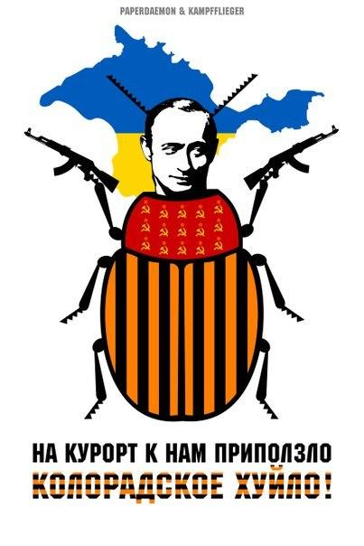 Россия продолжает провоцировать Украину: обстреливает наши территории и нарушает воздушное пространство, - Госпогранслужба - Цензор.НЕТ 7242