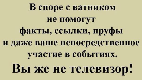 """Наемники и военные РФ вытесняют """"казаков"""" с Донбасса. У убывающих слишком много """"личных вещей"""", - ИС - Цензор.НЕТ 4908"""