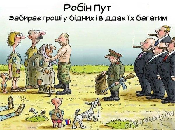 Мышку и ноутбук в Екб казнят за репост карикатуры, похожей на Путина