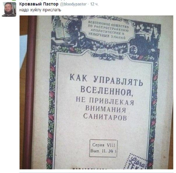 Путин начинает считать себя Богом, - Горбачев - Цензор.НЕТ 3858