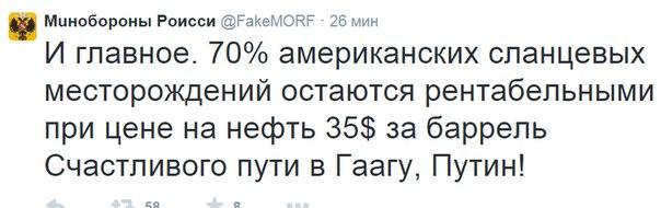 """Ощадбанк"" выдаст кредиты двум облэнерго Ахметова на 640 млн - Цензор.НЕТ 4762"