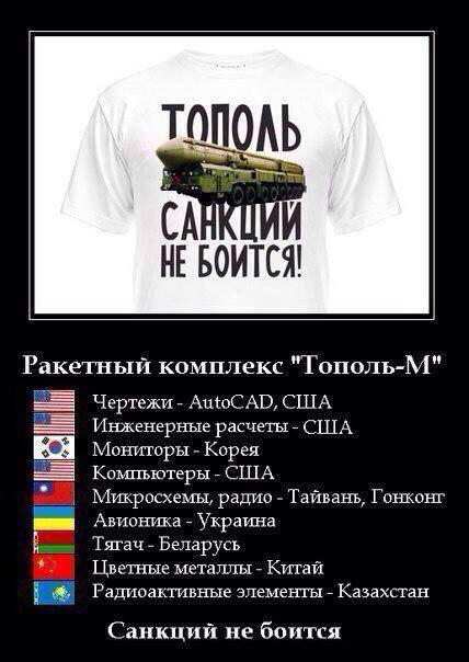 Княжицкий предлагает продлить льготы для отечественных книгоиздателей и финансирования украинского кино - Цензор.НЕТ 6274