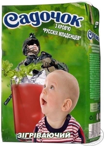 """Путин назвал запрет на импорт продовольствия из ЕС """"временным явлением"""" - Цензор.НЕТ 9912"""