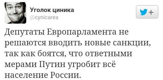 Санкции Запада и дешевеющая нефть утопили Россию в долгах - СМИ - Цензор.НЕТ 3110