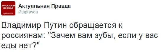 Доллар на Московской бирже достиг рекордных 60 рублей - Цензор.НЕТ 7356