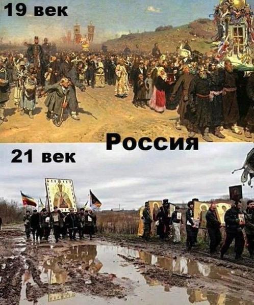 В России готовят законы об интеграции аннексированного Крыма в области медицины и культуры - Цензор.НЕТ 2989