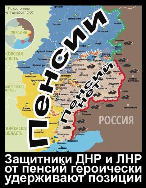 Боевики не пускают украинскую гуманитарную помощь на Донбасс, - Розенко - Цензор.НЕТ 8374