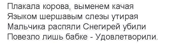 Жителям оккупированного Севастополя отключили теплоснабжение - Цензор.НЕТ 9073