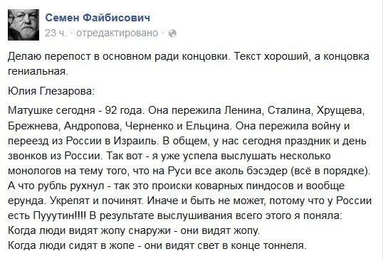 Медведчук - гарантия обмена плененными, у него нет доступа к тайнам, - СБУ - Цензор.НЕТ 8279