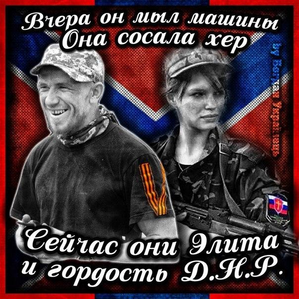 Похитители отпустили главу сельсовета Широкино Донецкой области Александра Глущенко и его жену - Цензор.НЕТ 5977