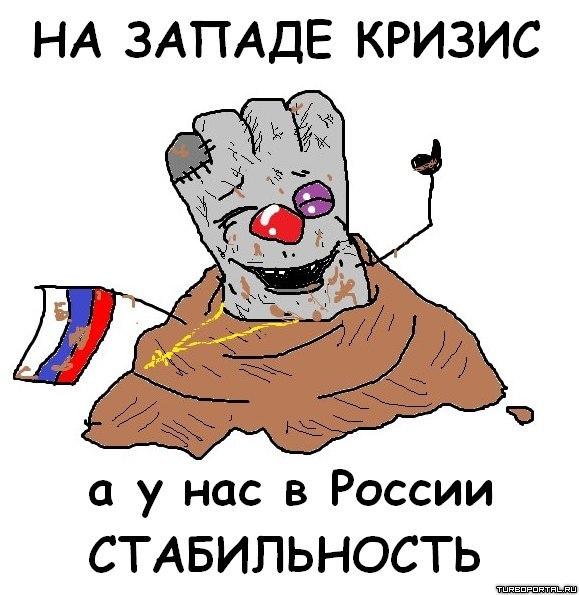 """Випробування української крилатої ракети """"Нептун"""" - Цензор.НЕТ 4054"""