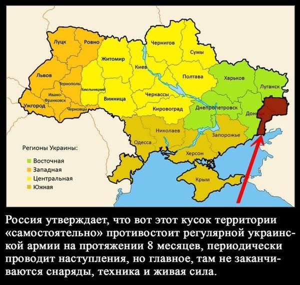 """""""У нас нет претензий к местной власти - они нам очень помогают, но мы хотим знать имя виновного"""", - сестра десантника Артема Санжаровца, погибшего в сбитом над Луганском ИЛ-76 - Цензор.НЕТ 2289"""