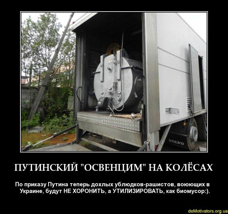 В ГУР рассказали, сколько получают кадровые российские военные и наемники на Донбассе - Цензор.НЕТ 5774