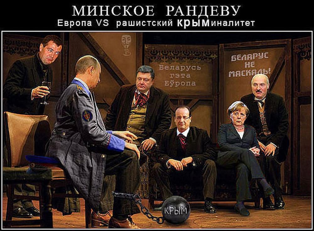 Санкции против России связаны с реализацией минских соглашений, - Олланд - Цензор.НЕТ 4320