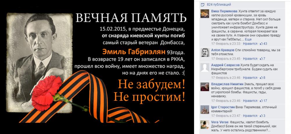 Порошенко ожидает рассмотрения Радой проекта изменений в Конституцию 16 июля - Цензор.НЕТ 9925