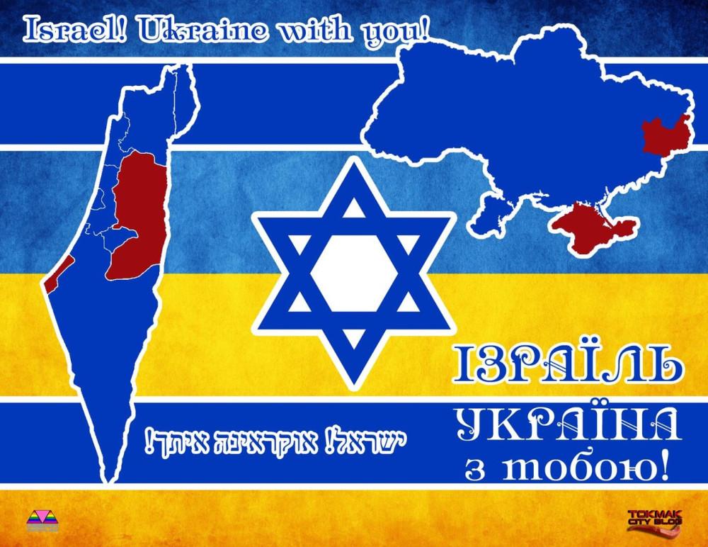 Україна вже формує міжнародний трибунал для розгляду справи моряків по суті - Цензор.НЕТ 9266