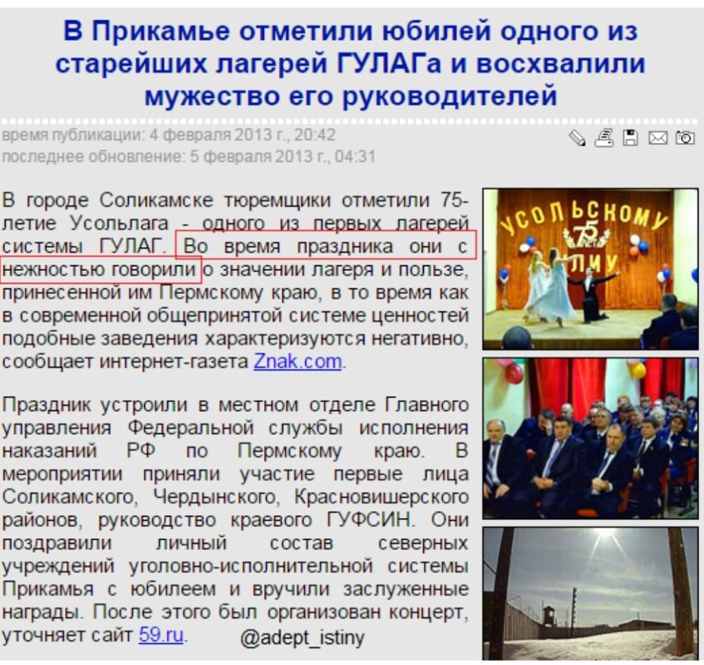 Прокурор Киева Юлдашев обещает в ближайшее время наказать организаторов преследования активистов Автомайдана - Цензор.НЕТ 6874