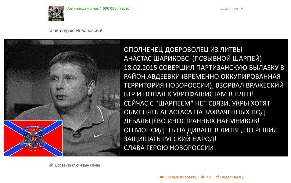 Прокурор Киева Юлдашев обещает в ближайшее время наказать организаторов преследования активистов Автомайдана - Цензор.НЕТ 2166