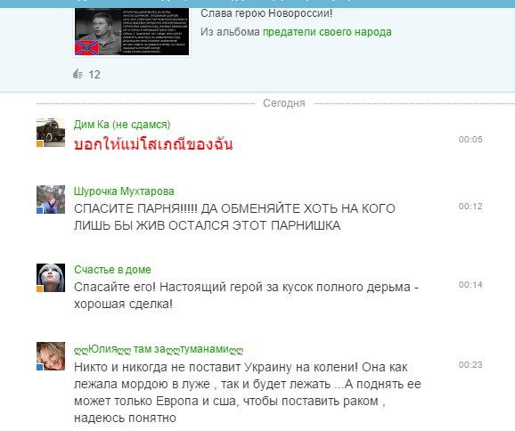 Прокурор Киева Юлдашев обещает в ближайшее время наказать организаторов преследования активистов Автомайдана - Цензор.НЕТ 2949