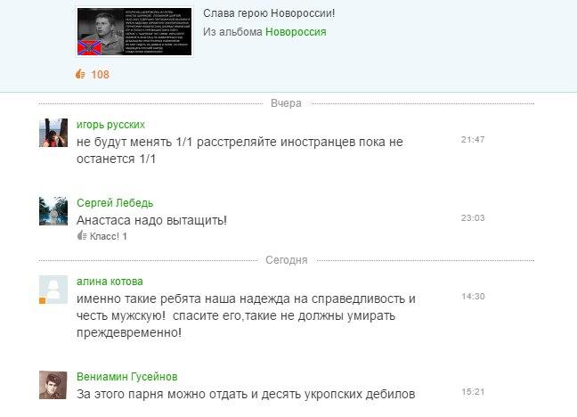 Прокурор Киева Юлдашев обещает в ближайшее время наказать организаторов преследования активистов Автомайдана - Цензор.НЕТ 4328