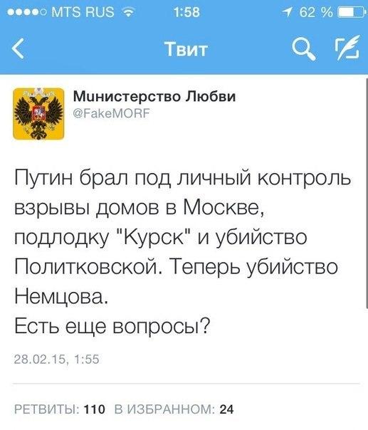 Западу пора вооружить Киев, - министр иностранных дел Швеции Бильдт - Цензор.НЕТ 891