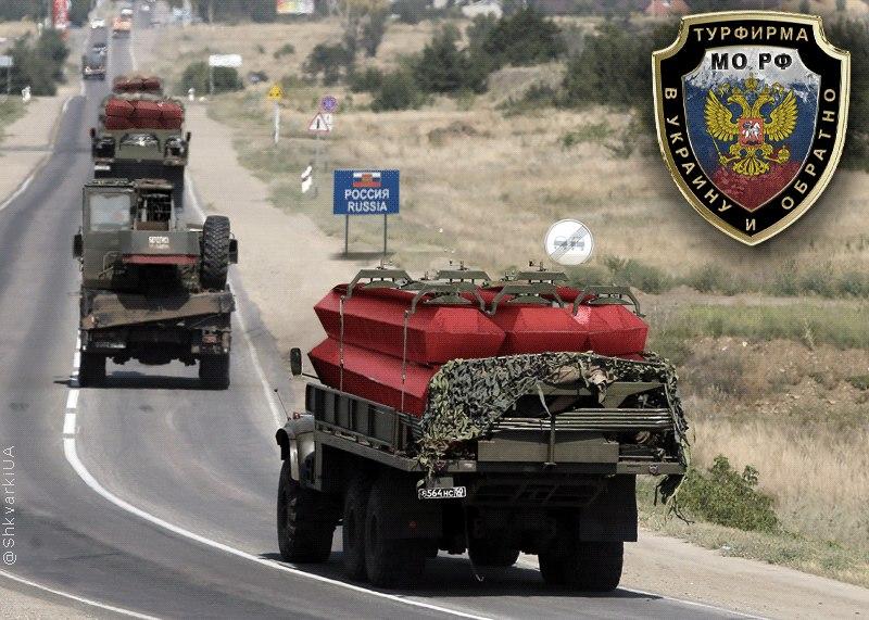 Террористы проводят активное перемещение сил: группировки боевиков наращиваются на всех основных направлениях, - СНБО - Цензор.НЕТ 9856