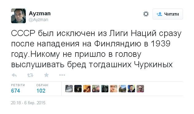 Следком РФ требует ареста пяти подозреваемых в деле об убийстве Немцова - Цензор.НЕТ 2219