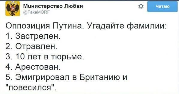 У США и Европы единая позиция по экономическим санкциям против РФ, - Обама - Цензор.НЕТ 150