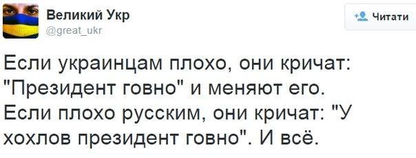 Задержаны четыре банды, нарушавшие режим прекращения огня, - Порошенко - Цензор.НЕТ 4141