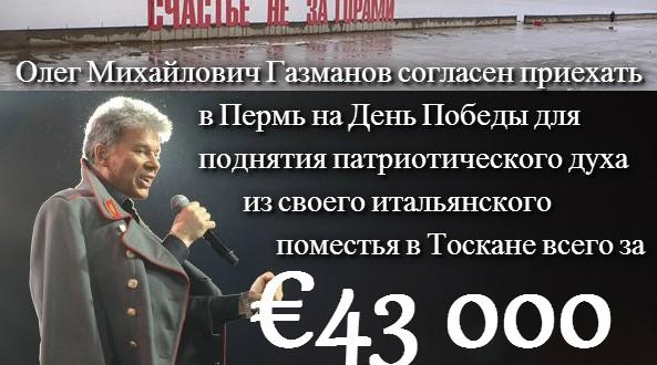 Московские власти открестились от уничтожения народного мемориала Немцова - Цензор.НЕТ 9267