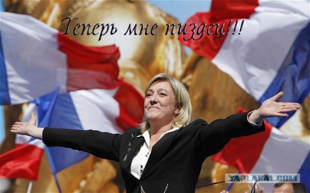 """Ле Пен заявила об отставке с должности главы """"Национального Фронта"""" для полноценного участия в президентских выборах - Цензор.НЕТ 2246"""