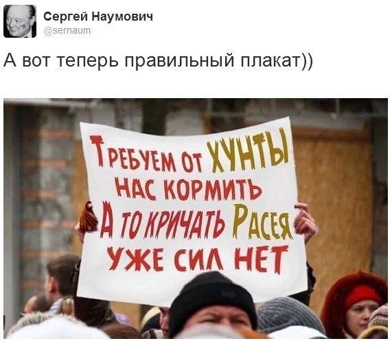 """""""Это абсолютно политическая акция и никаких существенных последствий она иметь не будет"""", - Тука об экономической блокаде оккупированных территорий Донбасса - Цензор.НЕТ 4660"""