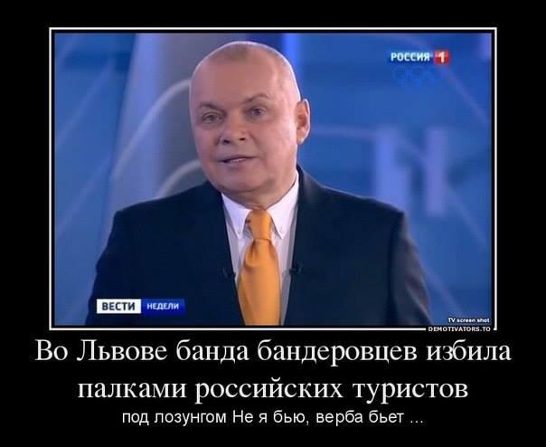Ложкин задекларировал 92 млн гривен годового дохода - Цензор.НЕТ 6538