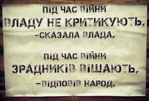 """Уровень дискуссий, поднятый """"Свободой"""", """"Батькивщиной"""" и Оппоблоком, хуже, чем уровень одесского привоза, - Геращенко - Цензор.НЕТ 5699"""
