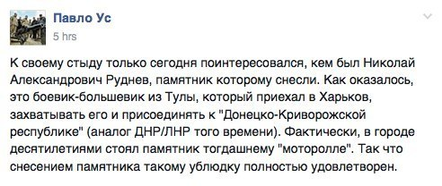 Из 160 пленных украинских воинов в здании СБУ в Донецке находится 36 человек, - советник главы Минобороны Будик - Цензор.НЕТ 5631