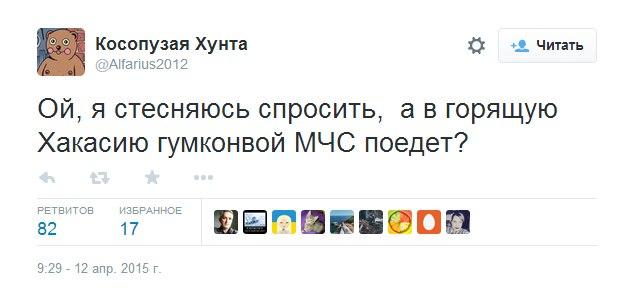 Из 160 пленных украинских воинов в здании СБУ в Донецке находится 36 человек, - советник главы Минобороны Будик - Цензор.НЕТ 9069