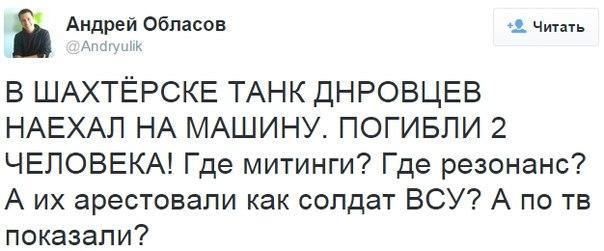 Эксперты нашли новые останки людей из Боинга на Донбассе, а местные жители вернули некоторые личные вещи жертв, - глава миссии - Цензор.НЕТ 2174