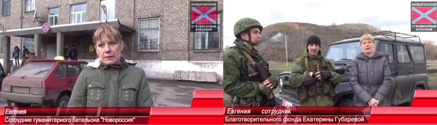 Изображая жертву - россияне заврались в «кремлевских сериалах» о Донбассе (ФОТо, ВИДЕО) (фото) - фото 3