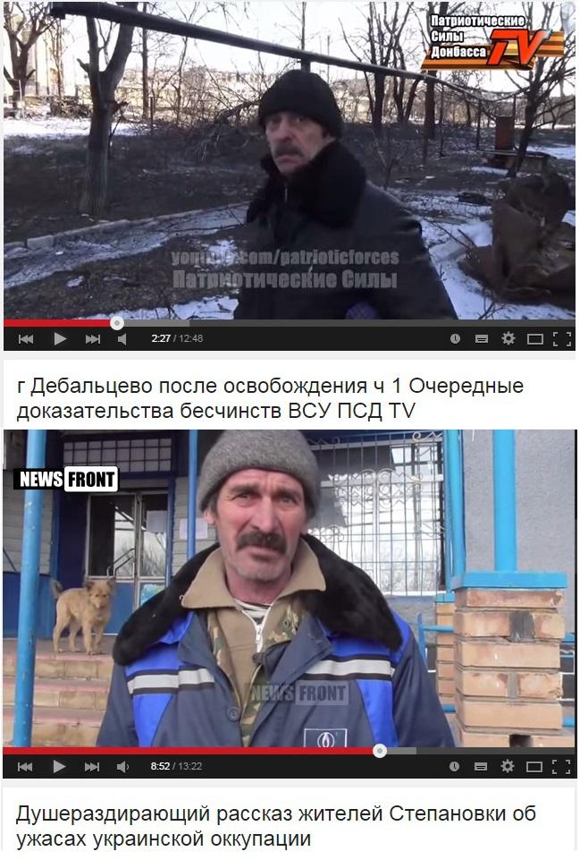 Изображая жертву - россияне заврались в «кремлевских сериалах» о Донбассе (ФОТо, ВИДЕО) (фото) - фото 8