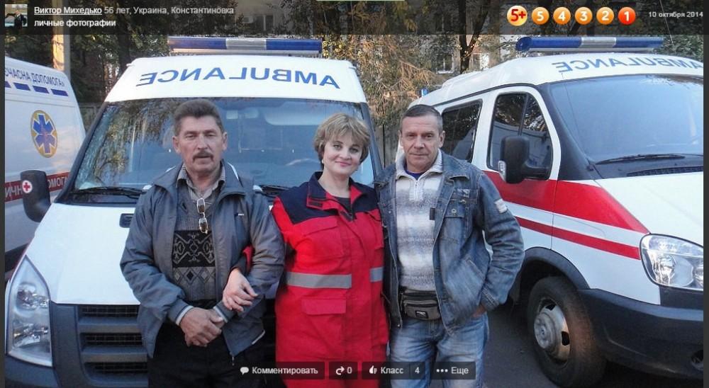 Изображая жертву - россияне заврались в «кремлевских сериалах» о Донбассе (ФОТо, ВИДЕО) (фото) - фото 10