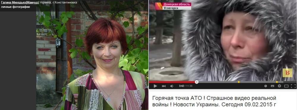 Изображая жертву - россияне заврались в «кремлевских сериалах» о Донбассе (ФОТо, ВИДЕО) (фото) - фото 12