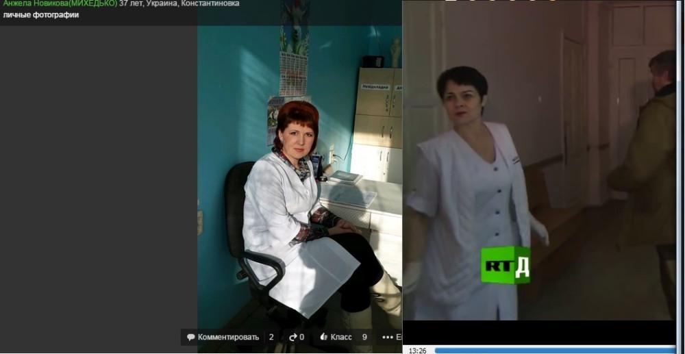 Изображая жертву - россияне заврались в «кремлевских сериалах» о Донбассе (ФОТо, ВИДЕО) (фото) - фото 14