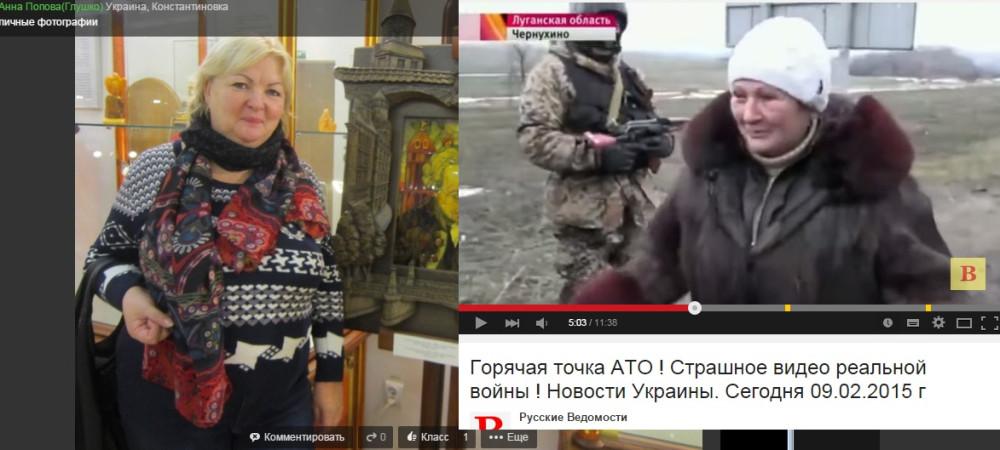 Изображая жертву - россияне заврались в «кремлевских сериалах» о Донбассе (ФОТо, ВИДЕО) (фото) - фото 15