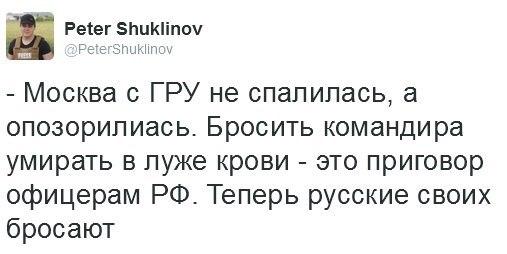 Факт задержания российских спецназовцев передадут в Европейский суд по правам человека, - Минюст - Цензор.НЕТ 4508