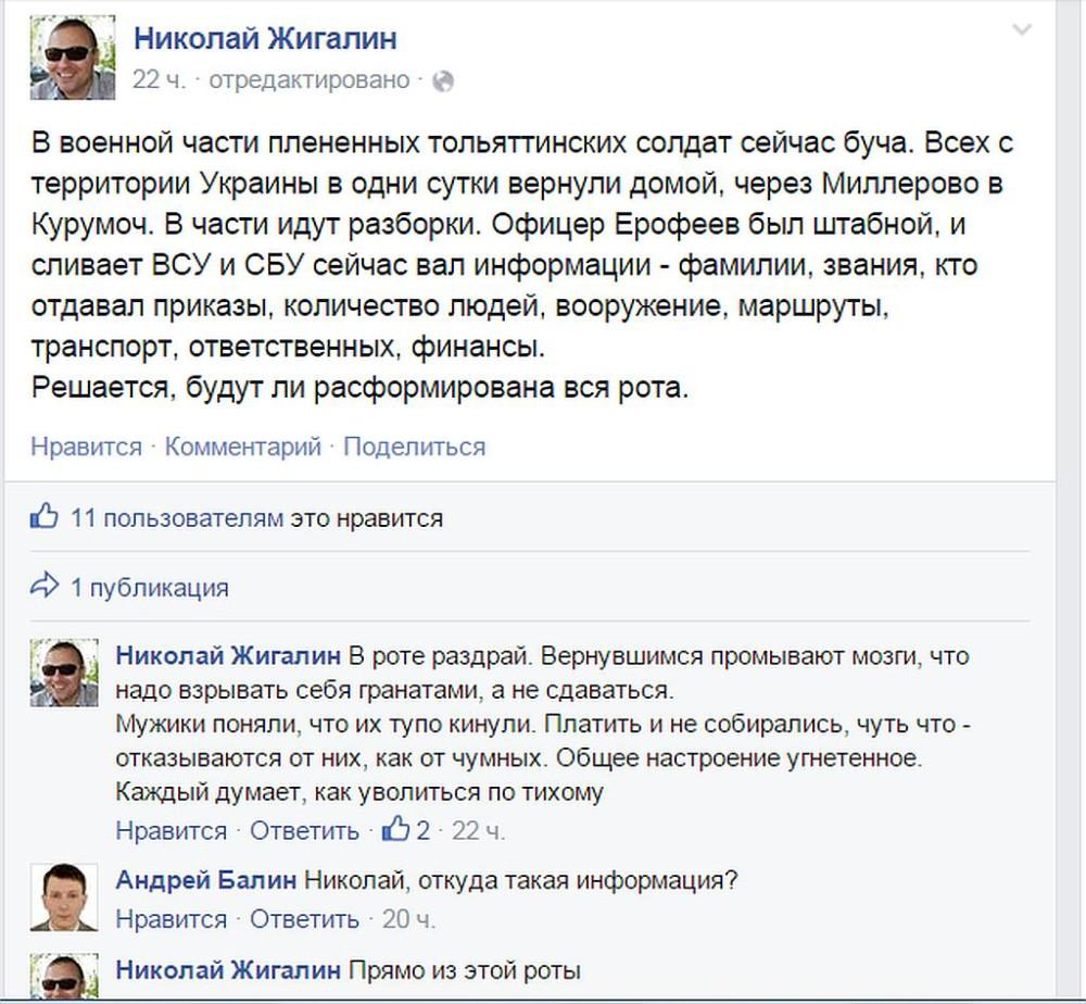 РФ не знает, как доставлять своих военных в Приднестровье после денонсации Радой договоров о сотрудничестве - Цензор.НЕТ 7338