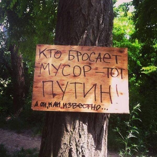 РФ займет максимально жесткую позицию в случае отказа Украины платить по долгам, - Медведев - Цензор.НЕТ 2749