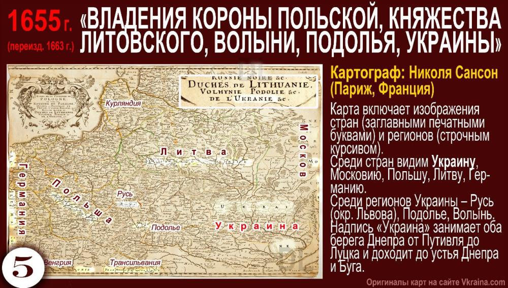 Мы были вынуждены предпринять меры по защите определенных групп населения в Украине, - Путин - Цензор.НЕТ 5543