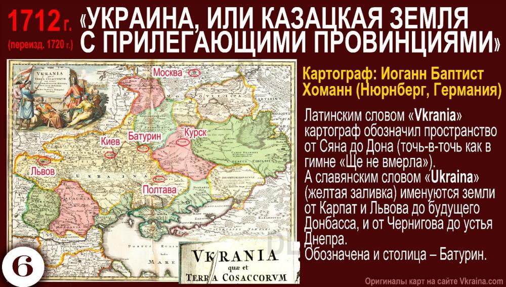 Россия четко показала место и роль Крыма в русской истории, - Розенко - Цензор.НЕТ 2065