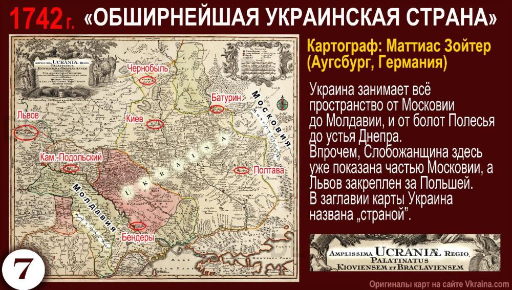 Мы были вынуждены предпринять меры по защите определенных групп населения в Украине, - Путин - Цензор.НЕТ 5165